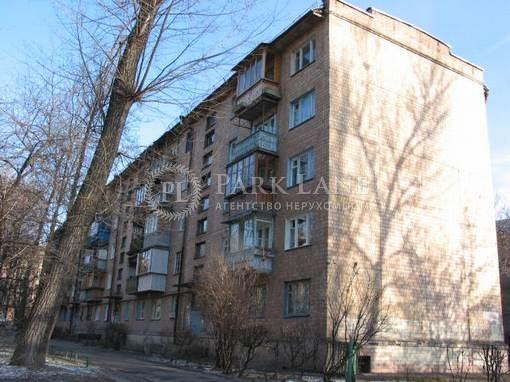 Квартира ул. Телиги Елены, 17а, Киев, R-16766 - Фото 1