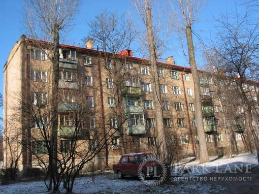 Квартира ул. Телиги Елены, 17б, Киев, Z-739486 - Фото 1