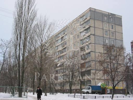 Квартира, Z-728563, 10
