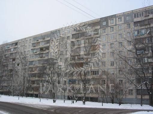 Квартира Березняковская, 16а, Киев, Z-563600 - Фото