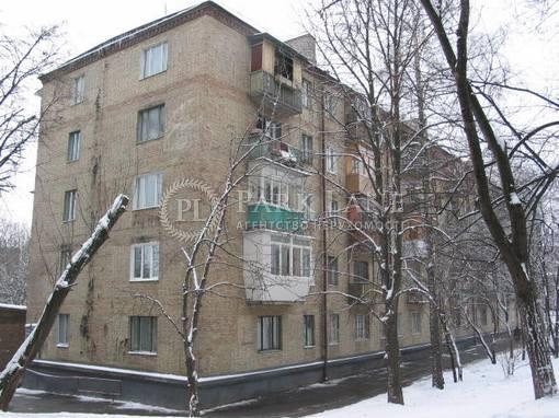 Квартира ул. Бойчука Михаила (Киквидзе), 4а, Киев, X-18016 - Фото 1