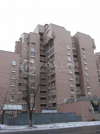 Квартира ул. Антоновича (Горького), 104, Киев, R-34944 - Фото 1