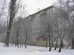 Квартира L-26107, Гречко Маршала, 8б, Киев - Фото 1