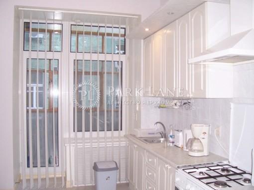 Квартира ул. Терещенковская, 13, Киев, I-928 - Фото 10