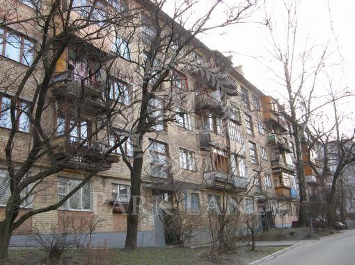 Квартира, N-22900, 18а