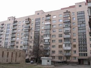 Офис, Z-661076, Предславинская, Киев - Фото 1