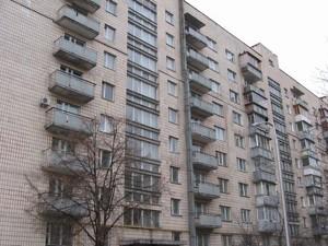 Офис, Z-661076, Предславинская, Киев - Фото 2