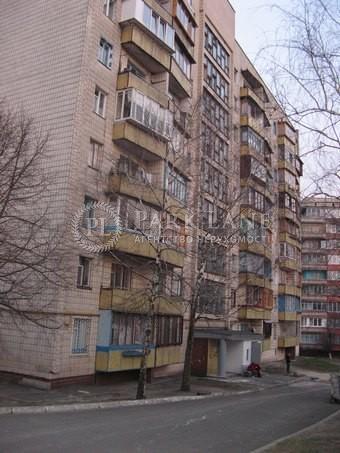 Квартира Полковой пер., 1, Киев, R-37148 - Фото 1