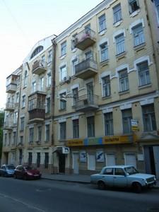 Квартира, Z-1796560, Шевченковский, Чеховский пер.