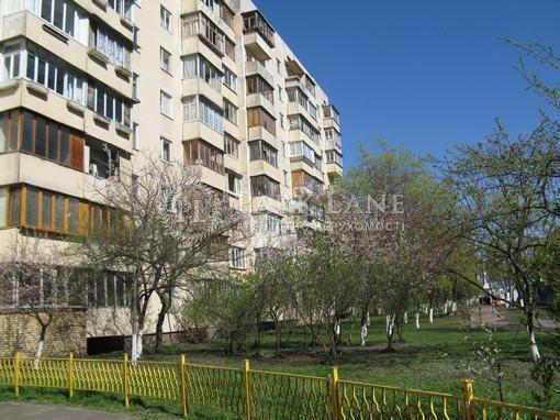 Квартира ул. Приозерная, 12а, Киев, Z-445417 - Фото 1
