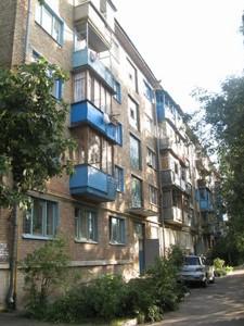 Квартира Z-205703, Набережно-Корчеватская, 56/66, Киев - Фото 1