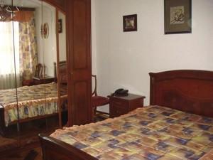 Квартира B-79123, Леси Украинки бульв., 36в, Киев - Фото 6