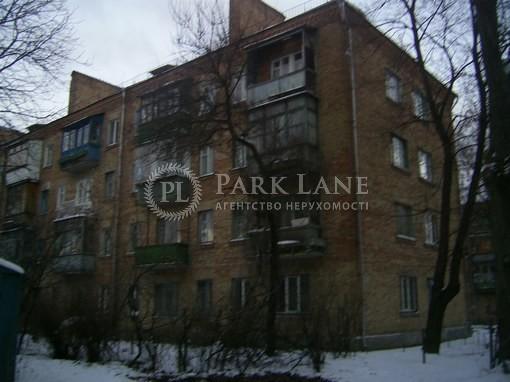Квартира ул. Волгоградская, 2/4, Киев, R-33668 - Фото 9