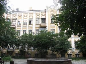 Квартира I-33431, Пушкинская, 8б, Киев - Фото 1