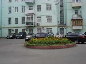 Нежитлове приміщення, I-10578, Кріпосний пров., Київ - Фото 2