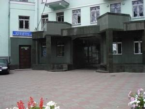 Нежитлове приміщення, I-10578, Кріпосний пров., Київ - Фото 1