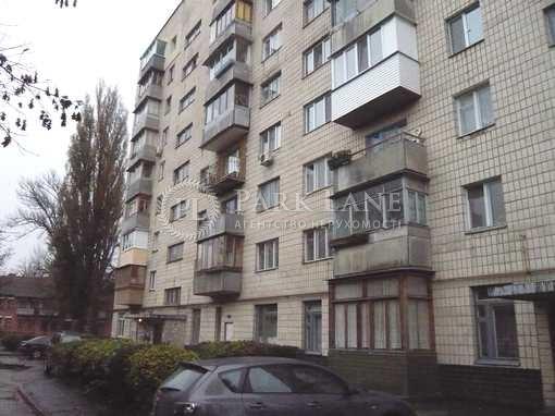 Квартира ул. Новополевая, 106а, Киев, I-30323 - Фото 1