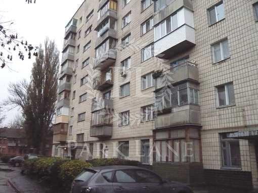 Apartment Novopolova, 106а, Kyiv, I-30323 - Photo