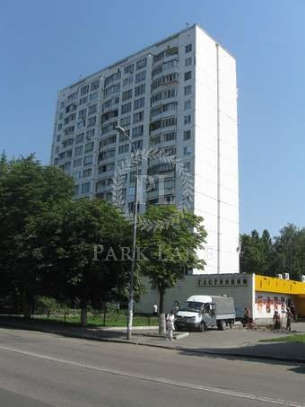 Квартира Героев Севастополя, 33, Киев, Z-456138 - Фото