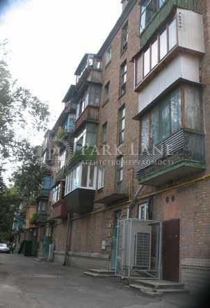 Квартира ул. Заслонова Константина, 13а, Киев, Z-649420 - Фото 1