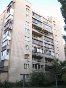 Коммерческая недвижимость, J-27107, Преображенская (Клименко Ивана), Соломенский район
