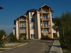 Квартира J-22868, Озерная, 8, Подгорцы - Фото 1