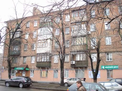 Магазин, Головко Андрея, Киев, J-31303 - Фото