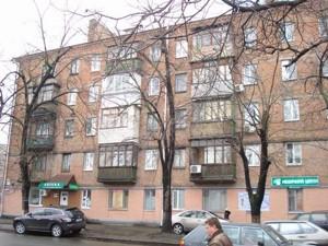 Коммерческая недвижимость, J-31303, Головко Андрея, Соломенский район