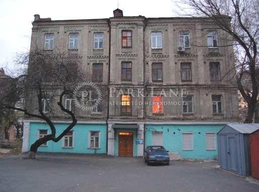 Офис, ул. Саксаганского, Киев, I-25849 - Фото 1