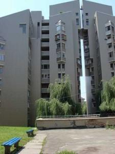 Офис, I-5033, Малевича Казимира (Боженко), Киев - Фото 3