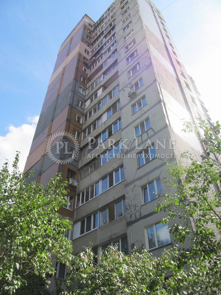 Квартира Порика Василия просп., 5, Киев, Z-384008 - Фото 2
