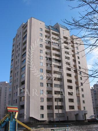 Квартира, Z-553955, 3в