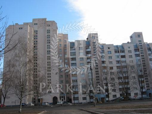 Квартира, R-10538, 1б