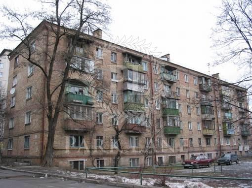 Нежилое помещение, Телиги Елены, Киев, B-97129 - Фото