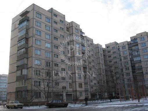 Квартира Героїв Сталінграду просп., 61, Київ, Z-582060 - Фото