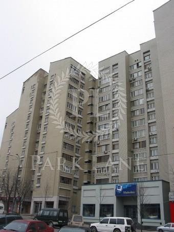 Квартира, L-28060, 124а