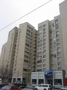 Квартира L-28060, Антоновича (Горького), 124а, Київ - Фото 1