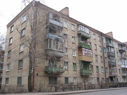 Квартира, Z-637093, 25