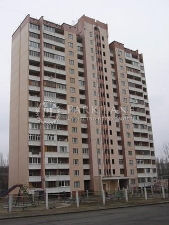 Квартира Курбаса Леся (50-летия Октября) просп., 1 корпус 1, Киев, I-33240 - Фото 1