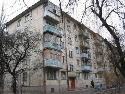 Квартира Гарматная, 42, Киев, K-28582 - Фото