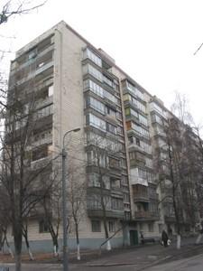 Квартира Z-803173, Довнар-Запольского Митрофана, 6, Киев - Фото 2