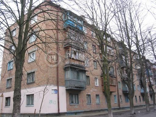 Квартира ул. Каблукова, 9, Киев, Z-738356 - Фото 1