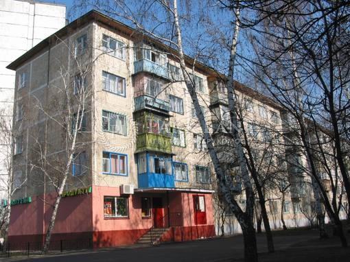 Квартира ул. Братиславская, 20, Киев, E-29354 - Фото 1