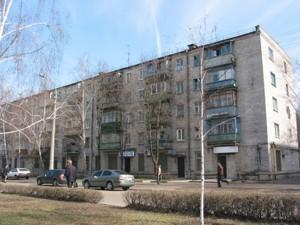 Коммерческая недвижимость, J-28016, Труда бульв., Днепровский район