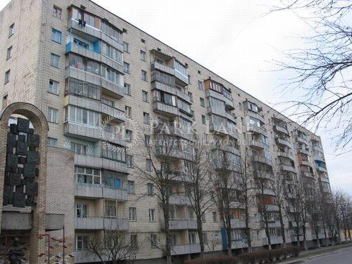 Квартира ул. Корчака Януша (Баумана), 60, Киев, B-98415 - Фото 1
