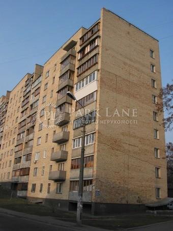 Квартира ул. Ветряные Горы, 17, Киев, X-24676 - Фото 1