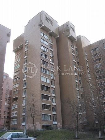Квартира ул. Антоновича (Горького), 110, Киев, B-71508 - Фото 1