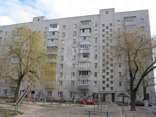 Квартира, X-26638, 92