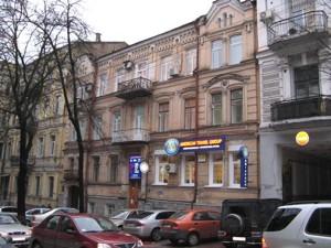 Нежилое помещение, H-42247, Пушкинская, Киев - Фото 1
