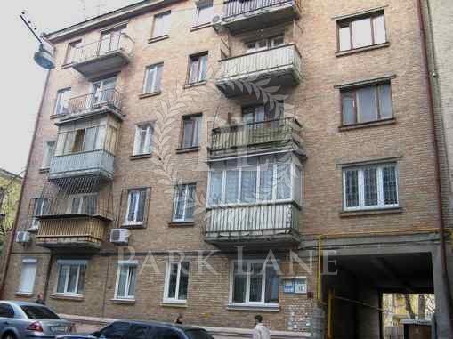 Нежилое помещение, Чеховский пер., Киев, R-31702 - Фото